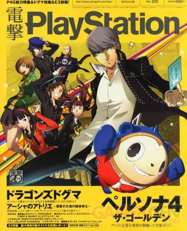 Persona 4 The Golden 13.06 (3)