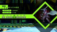 Persona 4 The Golden 16.05 (2)