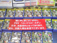 Persona 4 The Golden 18.06 (3)