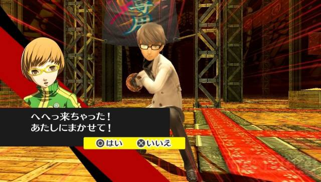 Persona 4 The Golden captures screenshots 11
