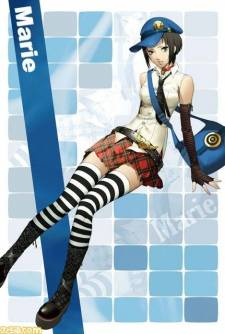 Persona 4 The golden collector visuel pictures 005