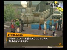 Persona 4 The golden comparaison 15.05 (12)