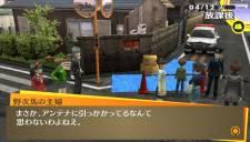 Persona 4 The golden comparaison 15.05 (24)