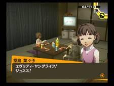 Persona 4 The golden comparaison 15.05 (5)