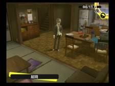 Persona 4 The golden comparaison 15.05 (6)