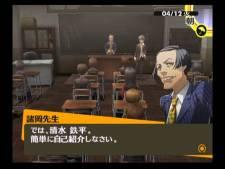 Persona 4 The golden comparaison 15.05 (9)