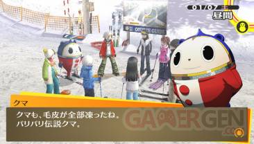 Persona 4 The golden images screenshots 001