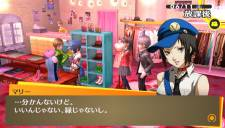 Persona 4 The golden images screenshots 002