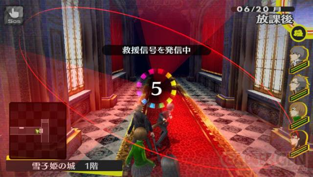 Persona 4 The golden images screenshots 004