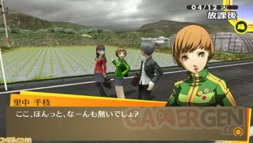 persona 4 the golden ps2 psvita comparatif 02