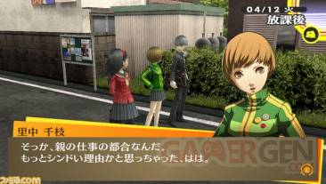 persona 4 the golden ps2 psvita comparatif 03