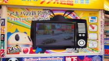 Persona 4 The Golden reportage Akihabara 14.06 (23)