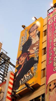 Persona 4 The Golden reportage Akihabara 14.06 (24)