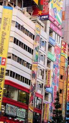 Persona 4 The Golden reportage Akihabara 14.06 (27)