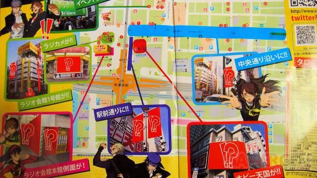 Persona 4 The Golden reportage Akihabara 14.06 (33)