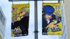 Persona 4 The Golden reportage Akihabara 14.06 (35)