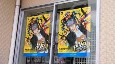 Persona 4 The Golden reportage Akihabara 14.06 (38)