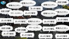 persona-4-the-golden-screenshot-2012-01-14-24