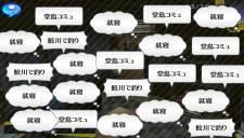 persona-4-the-golden-screenshot-2012-01-14-25