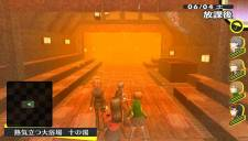 persona-4-the-golden-screenshot-2012-01-14-29