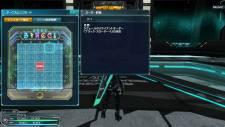 Phantasy Star Online 2 04.05.2013 (10)