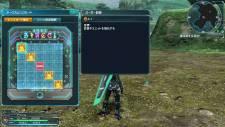 Phantasy Star Online 2 04.05.2013 (11)