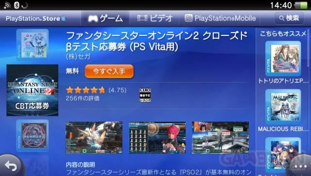 Phantasy Star Online 2 04.12.2012.