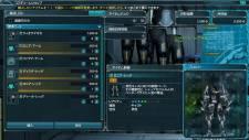 Phantasy Star Online 2 22.05 (2)