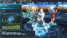 Phantasy Star Online 2 26.02.2013. (3)