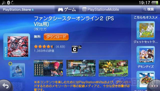 Phantasy Star Online 2 28.02.2013.