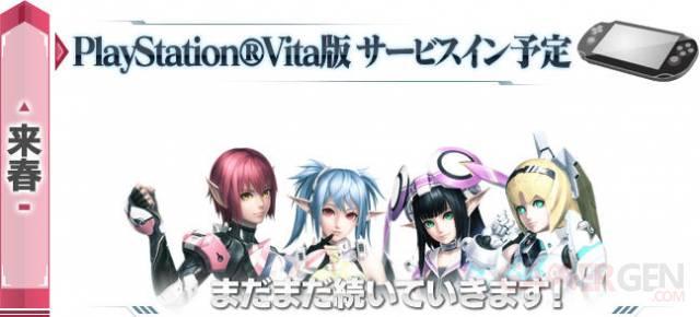 Phantasy Star Online 2 sortie 04.07