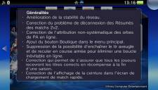 PlayStation All-Stars Battle Royale mise a jour 1.05 22.01.2013. (3)