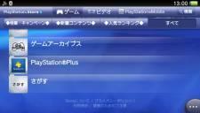 PlayStation Plus japonais  21.11.2012 (1)