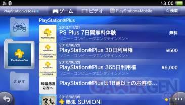 PlayStation Plus japonais  21.11.2012 (2)