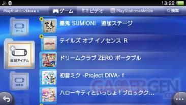 PlayStation Plus japonais  21.11.2012. (2)
