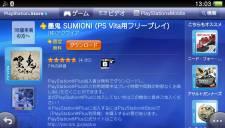 PlayStation Plus japonais  21.11.2012 (8)