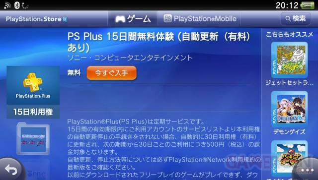 PlayStation Plus Japonais 28.02.2013