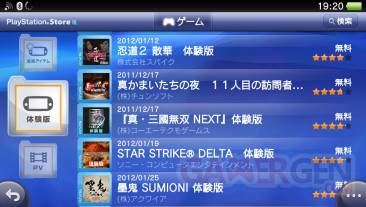 PlayStation Store japonais demo version d'essai 26.01 (2)