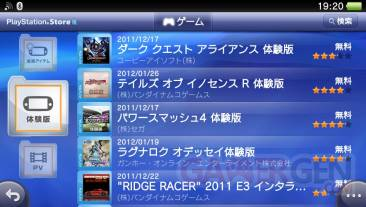 PlayStation Store japonais demo version d'essai 26.01 (3)