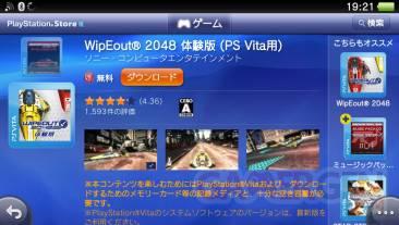 PlayStation Store japonais demo version d'essai 26.01 (4)
