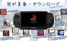 PlayStation Store japonais PSone Classics 28.08.2012