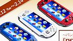 PlayStation Vita couleurs bleu blanc rouge logo vignette 12.02.2013.