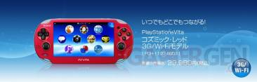 PlayStation Vita new colors rouge19.09.2012
