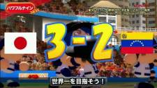 Powerful Pro Baseball 2012 09.11.2012 (1)