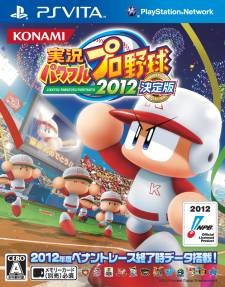 Powerful Pro Baseball 2012 jaquette cover PSVita 19.10.2012 (2)