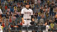 Pro Baseball Spirits 2012 04.05 (3)