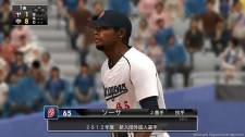 Pro Baseball Spirits 2012 04.05 (5)