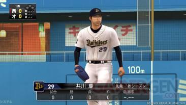 Pro Baseball Spirits 2012 04.05 (6)