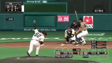 Pro Baseball Spirits 2012 04.05