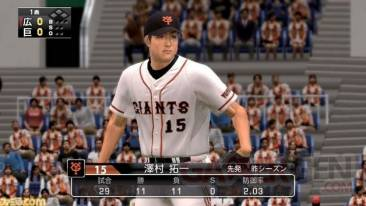 pro baseball spirits 2012 ps3 01